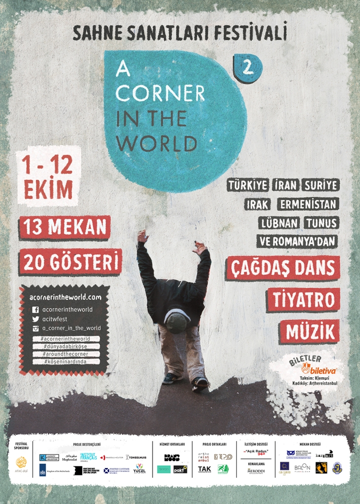 a-corner-in-the-world-poster